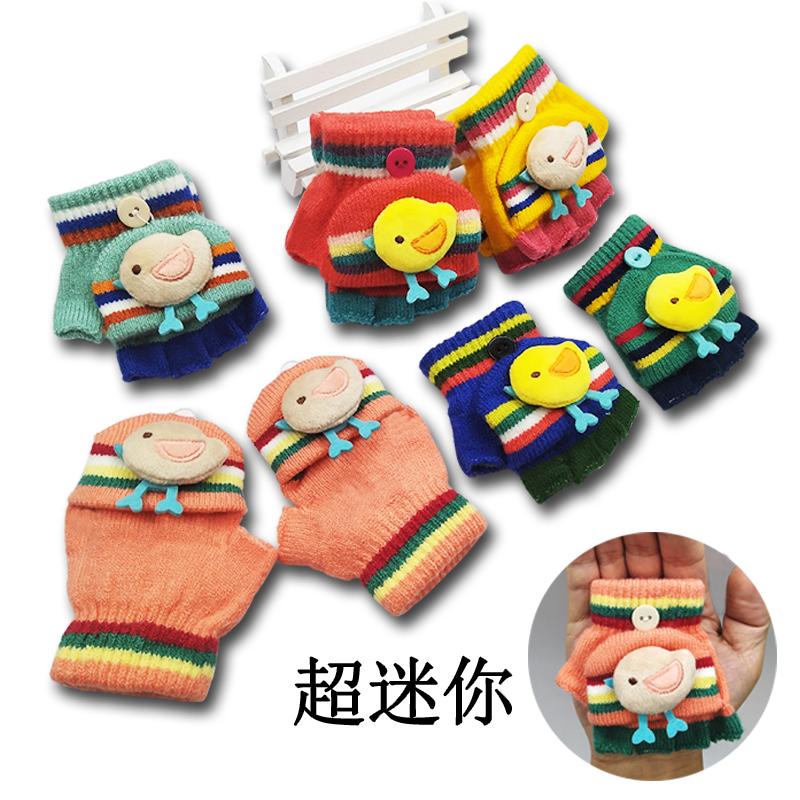 儿童手套秋冬保暖半指翻盖薄女童可爱宝宝五指手套男 1-3-5-8岁