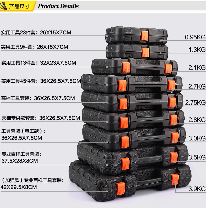 La confezione del Mix di strumenti Hardware Multi - funzione degli attrezzi manutenzione Elettrica per uso domestico completo Set di strumenti accusato di esercitazione