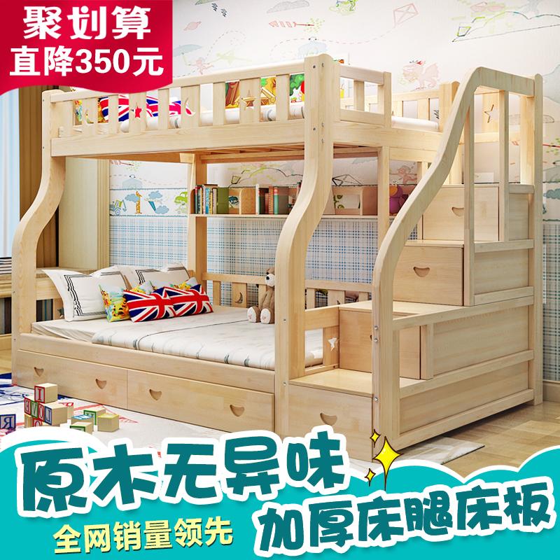 реальное Мулань шоу двухъярусные кровати два слоя в постели высота постели взрослых детей 松木床母子床子 материнской кровати Кровать