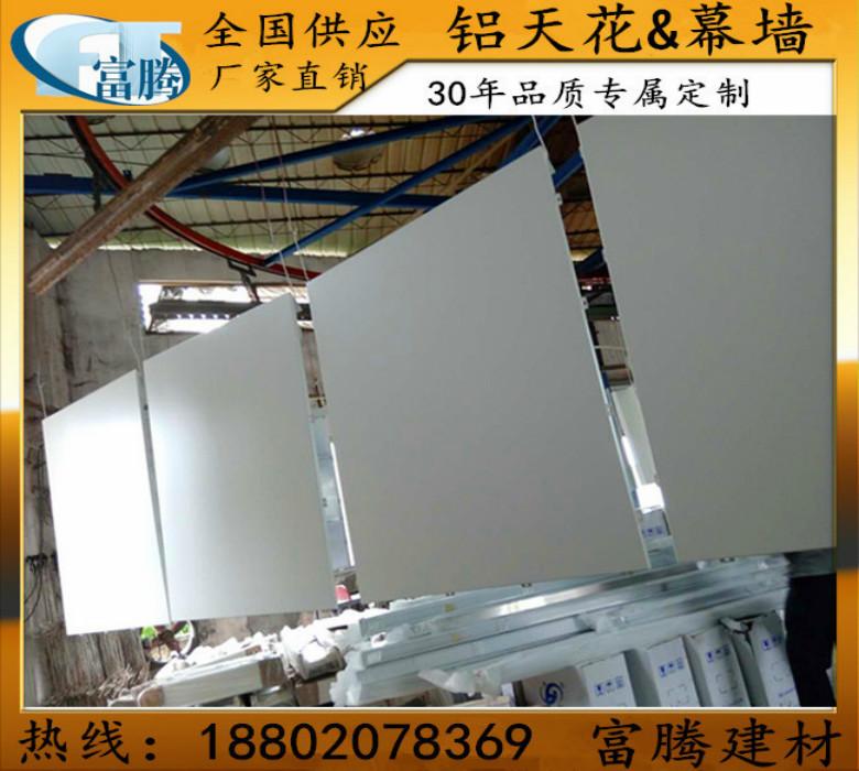 Baustoffe spezialisiert auf maßgeschneiderte Weiße Aluminium - Platte geschnitzte tafel Aluminium gürtelschnalle ringmauer ALS obergrenze obergrenze