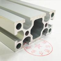 8040 Aluminum Alloy aluminum profile Aluminum Alloy tube aluminum pipe based building materials: Electrophoresis Technology