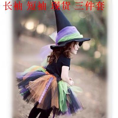万圣节cosplay服装女童儿童化妆舞会演出服巫婆公主蓬蓬裙表演服