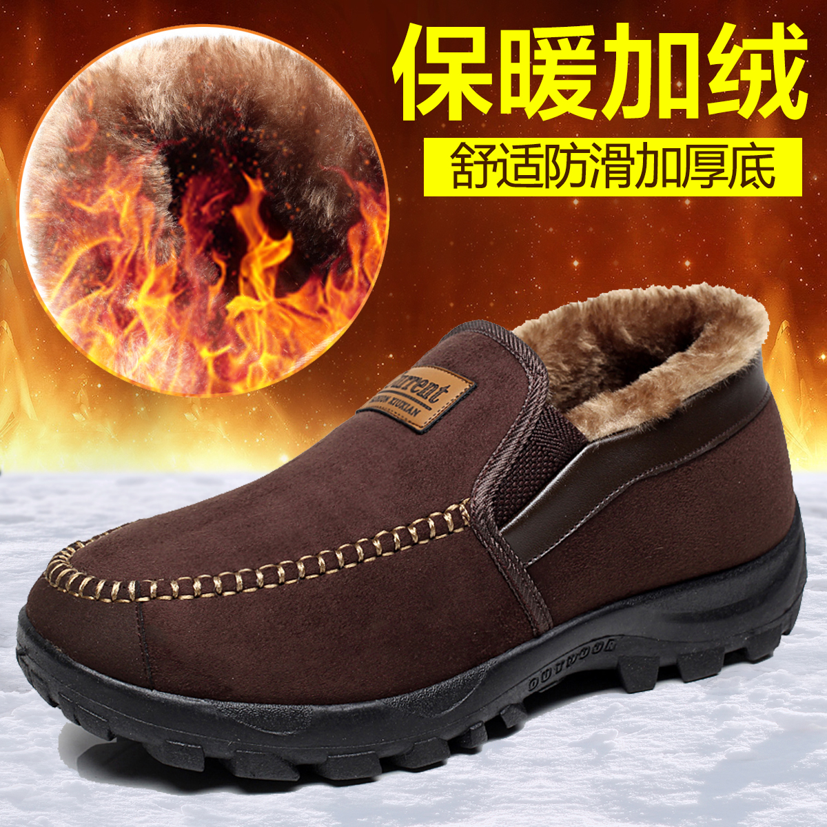 老北京布鞋男鞋冬季棉鞋加厚保暖鞋高帮防滑中老年爸爸鞋老人鞋
