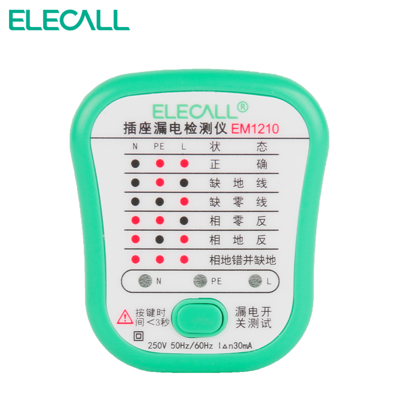 Phase detector socket tester, leakage switch tester socket, power polarity detector 10A16A