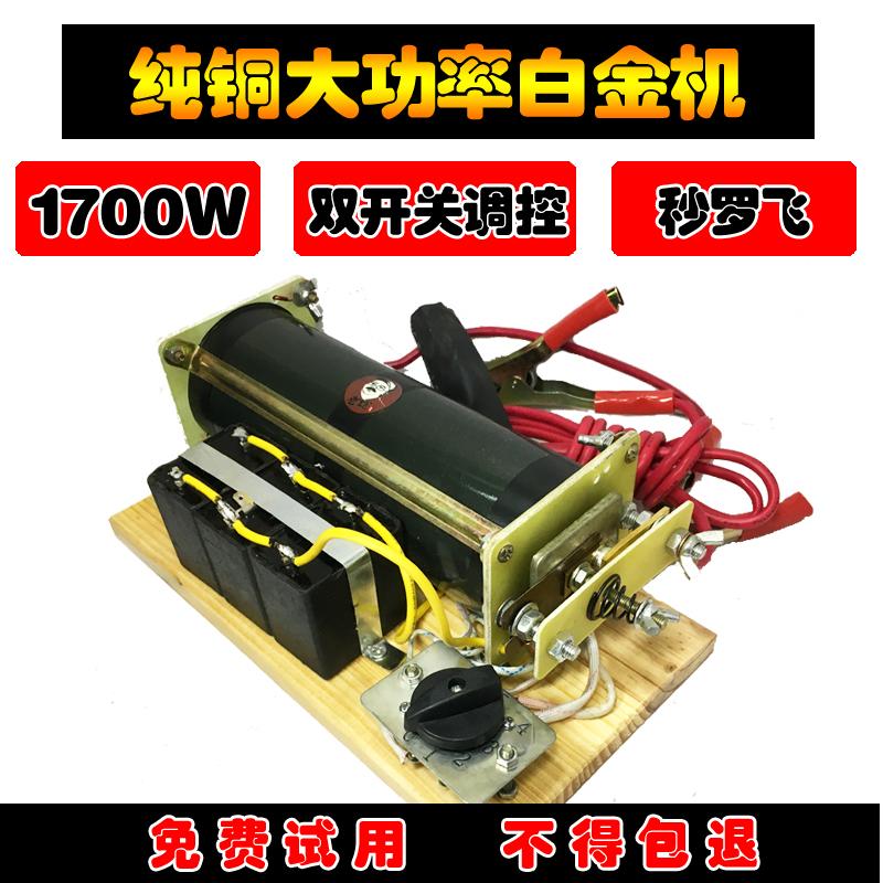 Die 1700W inverter manual booster full copper coil transformer fresh machine