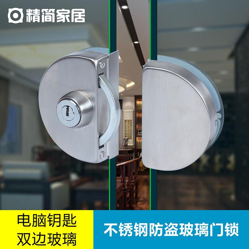 dubbla skift. lås inte utan ram utan att öppna hål på rostfritt stål dörrar öppna glasdörr härdat glas, lås dörren.