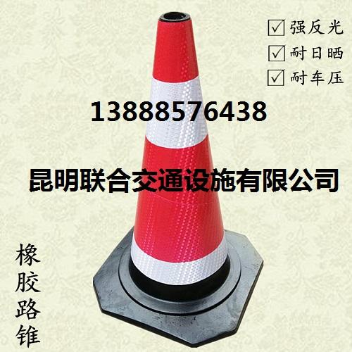 La advertencia de 70 conos de seguridad camino de aislamiento que la pila de la construcción de la carretera Lu Kunming 70cm reflector cónico.