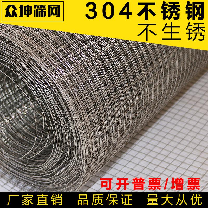 Fence net 304 stainless steel wire netting anti-theft protection iron mesh steel wire mesh stainless steel net isolation net