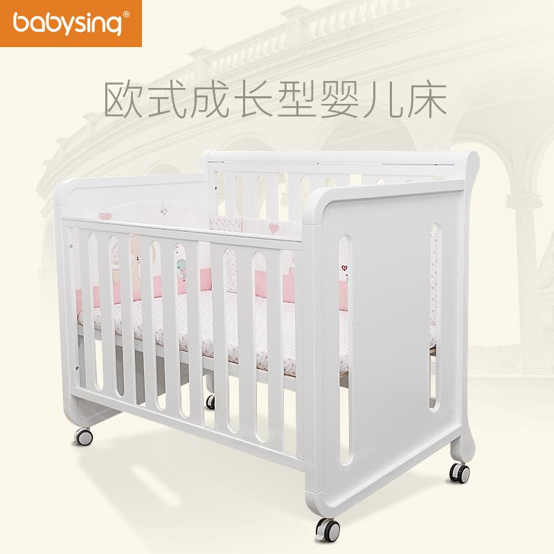 babysing輸入ベビーベッド材の多機能の児童のベッド可変ソファベッド切替松木赤ちゃんベッド
