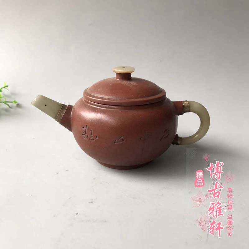 古玩收藏仿古宜興真品紫砂壺名家純手工精制雕刻紅砂鑲玉茶壺水壺