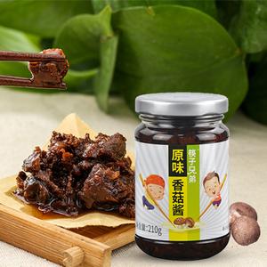 筷子兄弟香菇酱香辣麻辣组合儿童拌饭拌面蘑菇酱火锅酱料下饭面酱