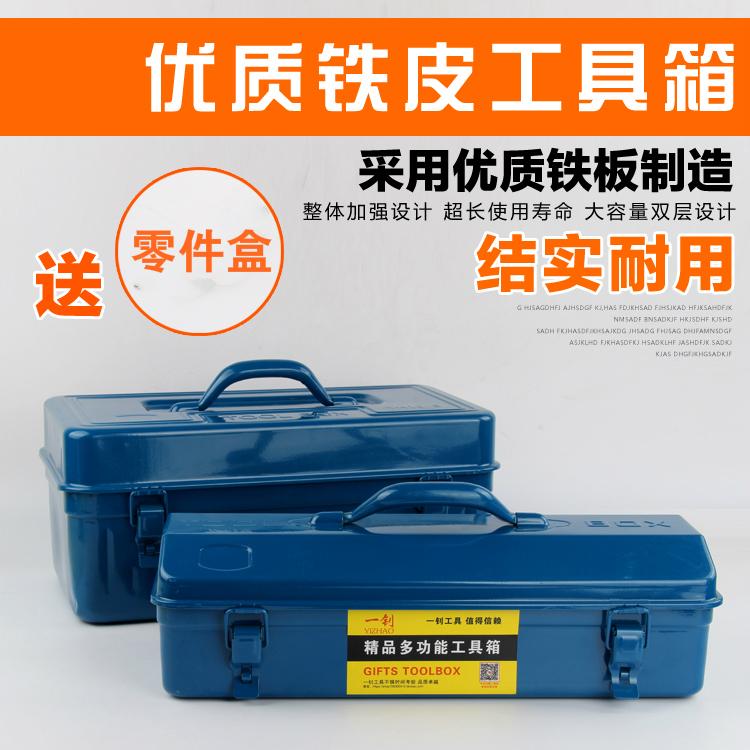 Sponge instrument shockproof sponge sponge cutting sponge cushion abrasive toolbox toolbox auto mechanic