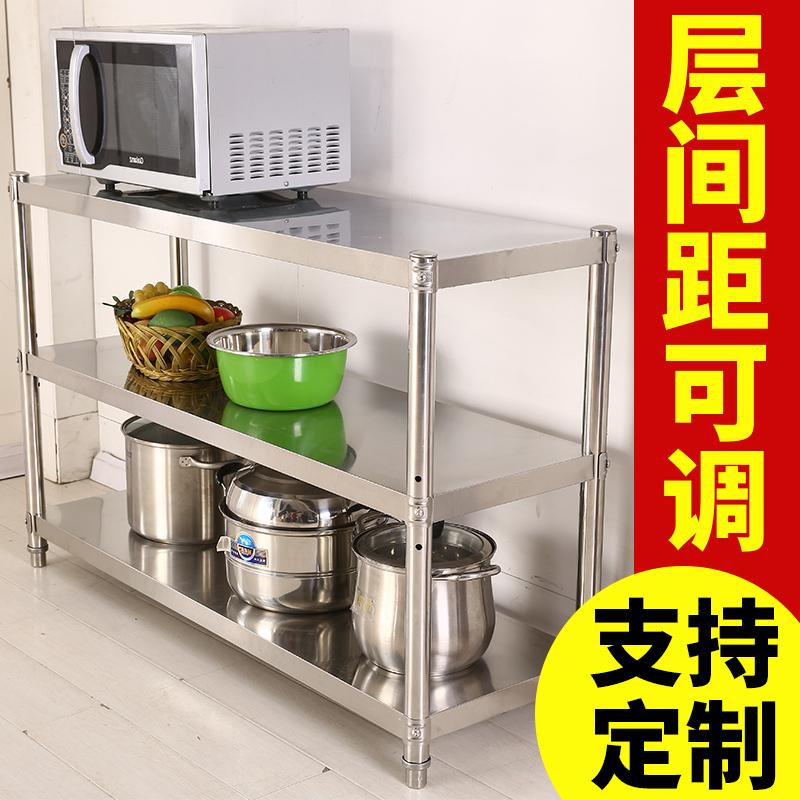 ステンレス棚家庭用厨房電器ホテル収納棚を置く棚プーリステンレス棚のカスタマイズ可能