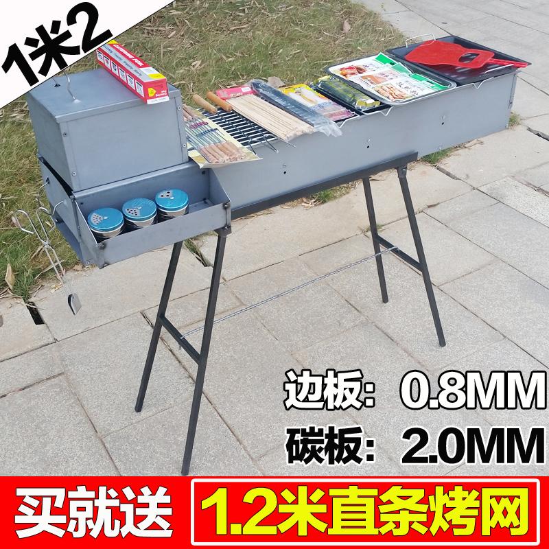 a barbecue sütő koboku vagy kereskedelmi grillben grill parti bárány 串烧 bokszban speciális faszén