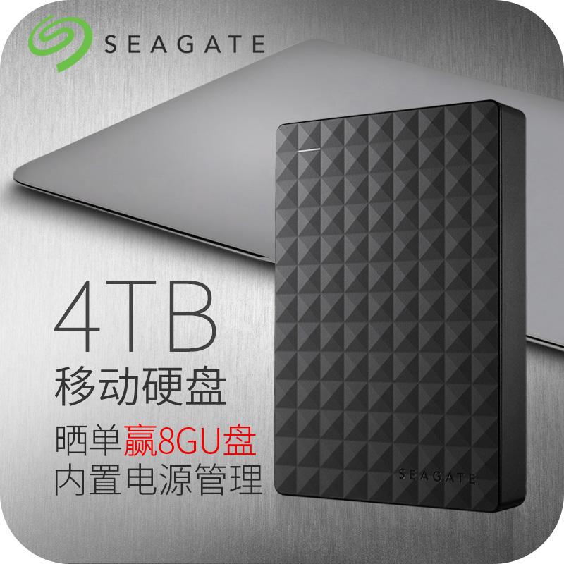 Seagate Seagate - festplatten - 3.04tusb3.0 4tb Seagate - festplatten Rui -
