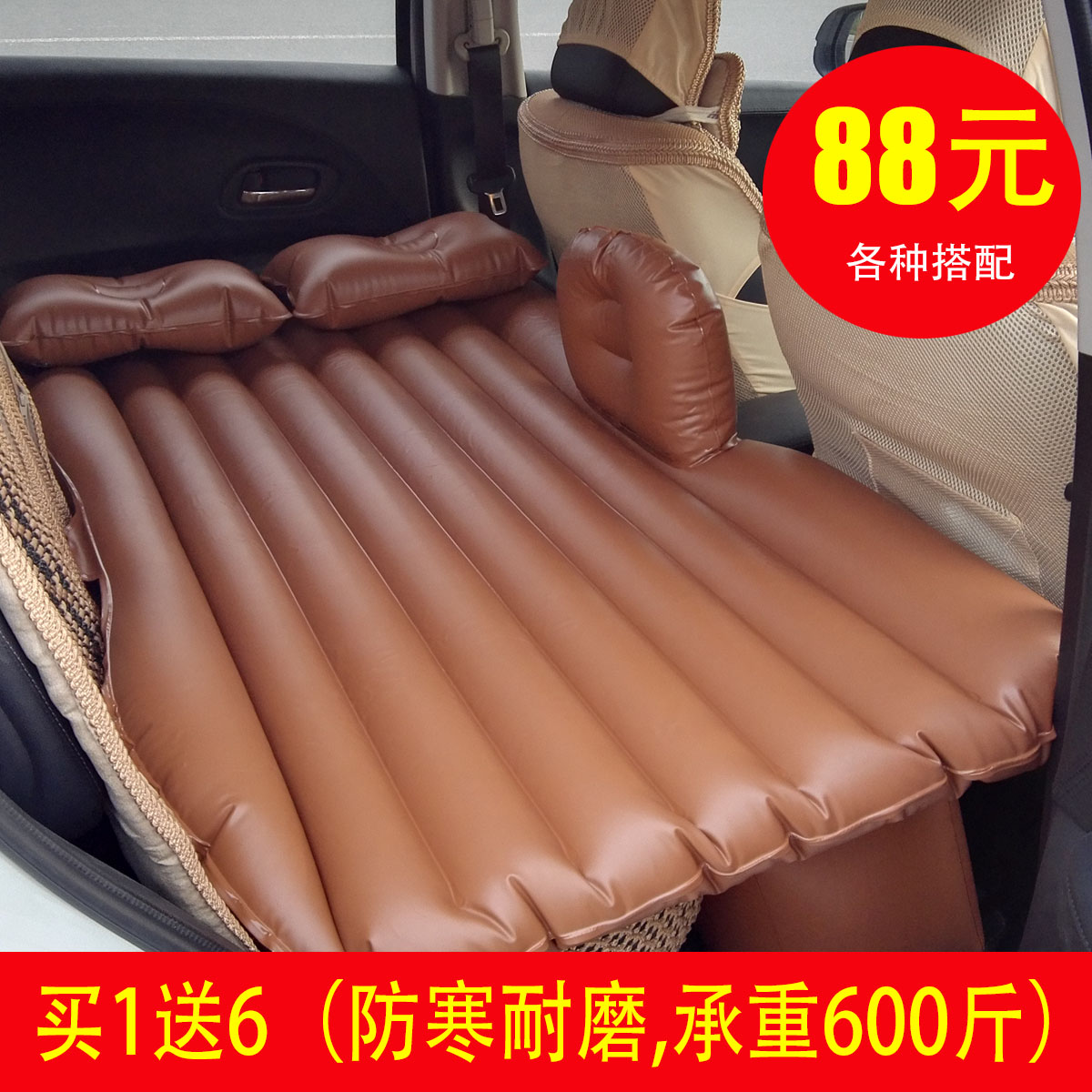 Jingrui car version to enjoy driving the car bed car installation auto parts automotive decorative bed sleeping car