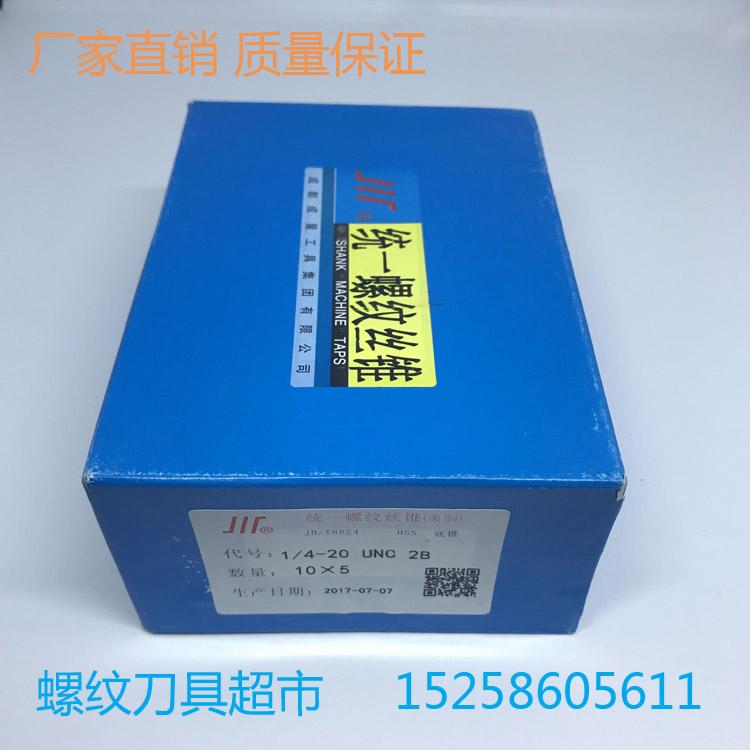 A unidade de produção de torneira de ROSCA ANSI parafuso 1/4-20-24-27-28-32UNC2B