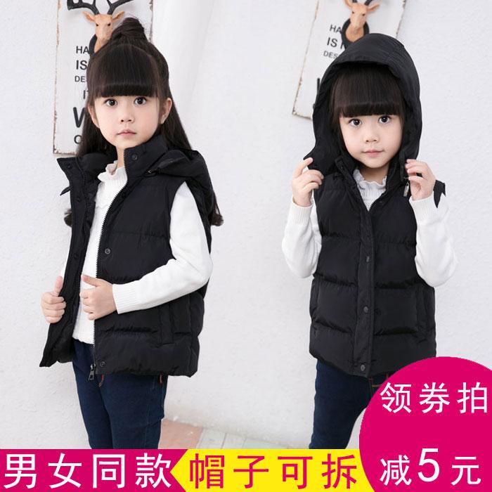 儿童马甲冬季加厚外穿男童新秋冬款韩版羽绒棉服中大女童保暖坎肩