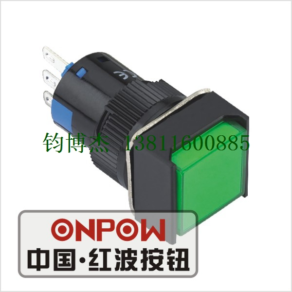 [ONPOW] red wave button switch rectangle, 5 feet with lights, lock button switch LAS1-AF-11ZD