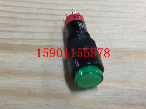 - dublu, butonul de 5 metri. cu o lampă de blocare switch - 12 LA160--11DZ gaura de 10 mm