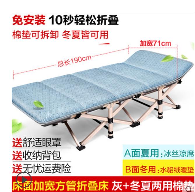 携帯用マット折りたたみベッド行軍シングルベッドルームのシングルベッドルームのシングルベッドで超軽量小型正午