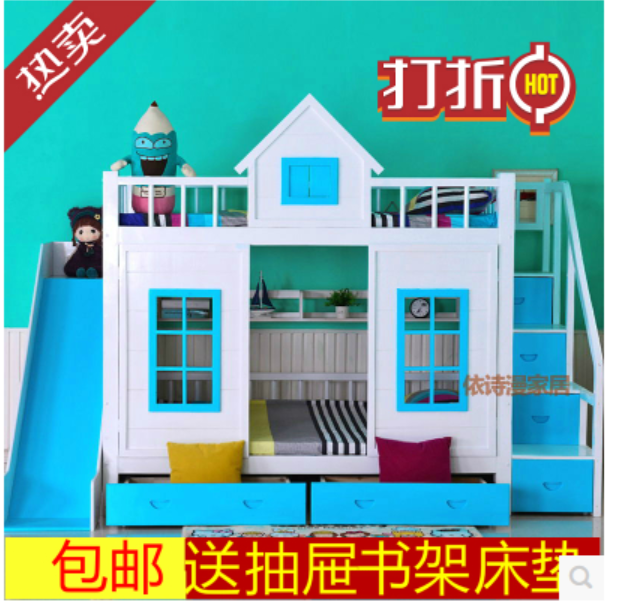 The children on the pine wood ladder cabinet slide bed lower bunk bed bed mother forest cabin with special offer