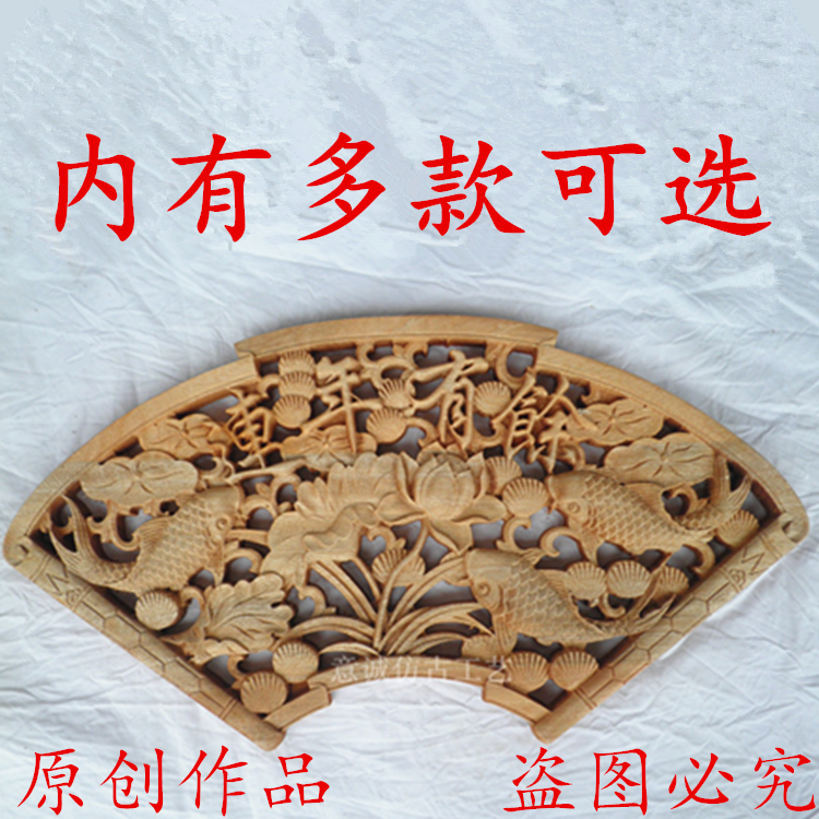 單龍【天天特價】東陽木雕掛件香樟木工藝品扇形壁掛家居飾品仿古掛飾