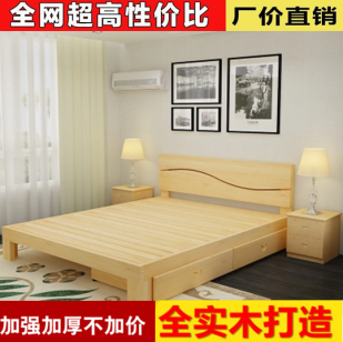 Modern children bed simple wooden bed 1.5 double bed single bed 1.2 meters 1.8 meters of pine Yunnan tatami