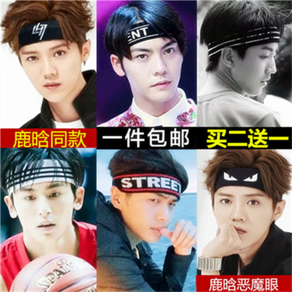 Youth sports with hoop Metrosexual headgear female headgear headband hair ribbon headdress trend trend