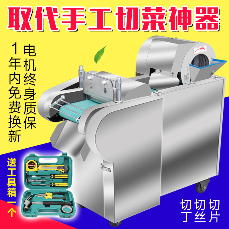 More than 660 fully automatic centrifugal function shredder commercial stainless steel filament machine cutting machine cut Ding