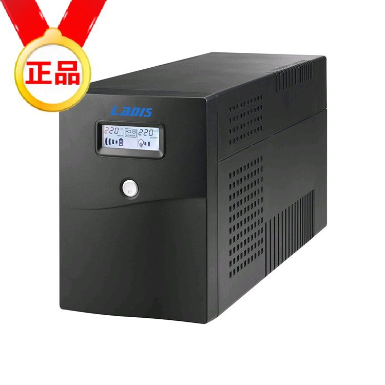 H2000UPS uninterruptible power supply 2KVA1200W server automatic switch single machine 60 minutes