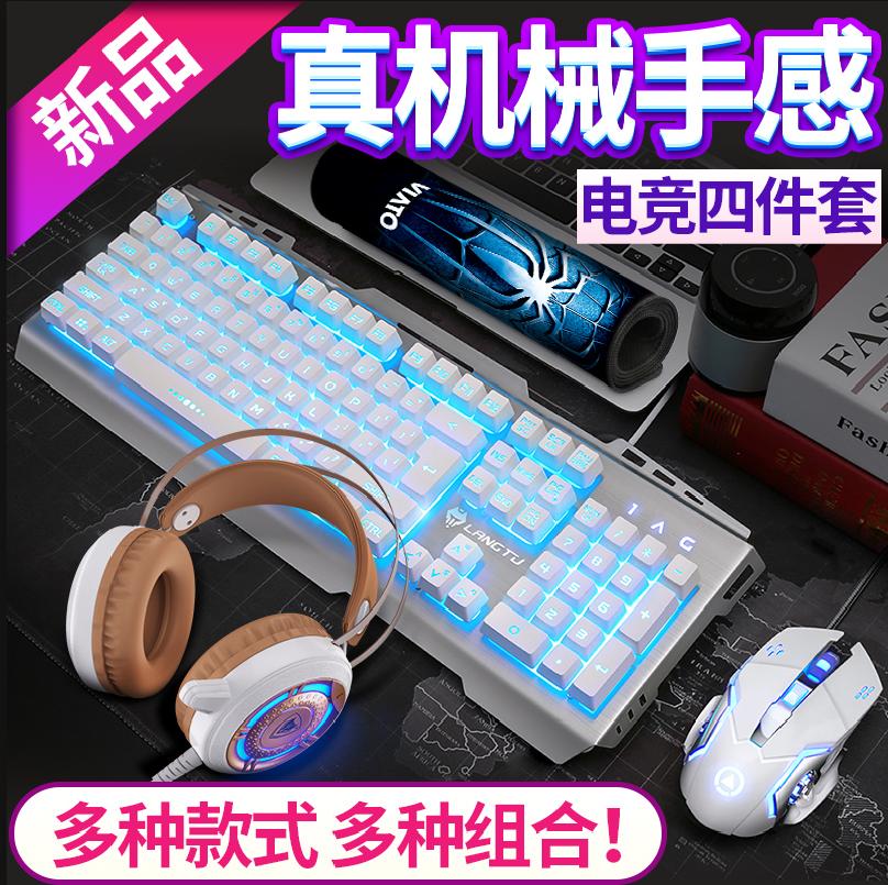 Machines die echt muis en het toetsenbord pak metalen spel blauwe as e zwarte as computer verbonden