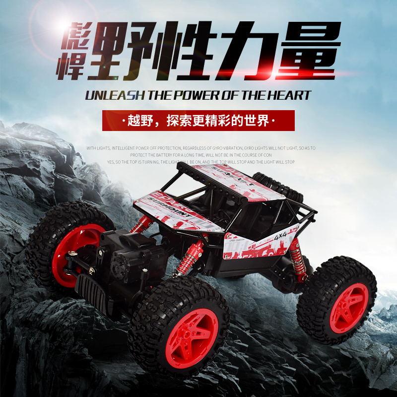 Die post - kinder Lernen Junge spielzeug - auto 智善 klettern offroad - ferngesteuerte autos 2.4g aufladen Monster - Truck - Racing