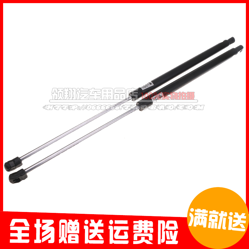 Wuling glorious 6407B back door support rod, back door rod, tail gate, top rod, hydraulic lever, trunk spring accessories