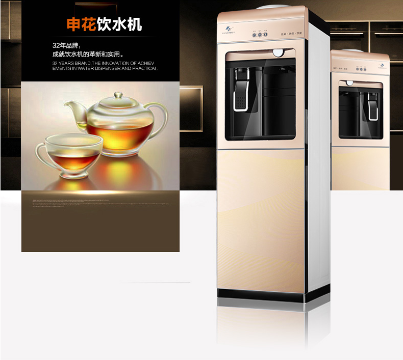 ζεστό και κρύο νερό) κάθετη πάγο ζεστό νερό είναι απαραίτητο το Γραφείο μηχανή γυαλί οικιακών εξοικονόμησης ενέργειας ψυκτικής βραστό νερό