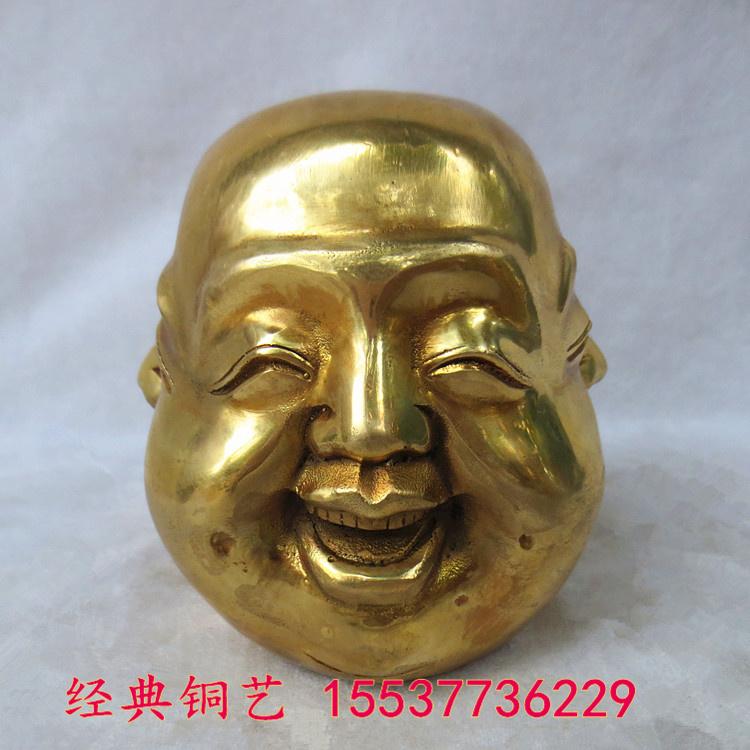 開光純銅彌勒佛佛頭像擺件 喜怒哀樂四面佛風水銅器工藝品擺件