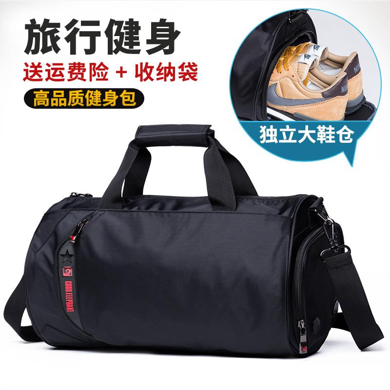 好象单肩包手提包短途旅行包男女生运动健身包斜挎包带独立鞋位仓