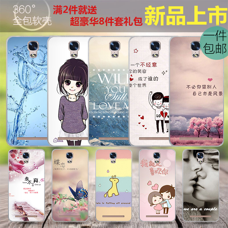 Jin m5plus mobile phone shell animation gold M5+ cartoon GN8001L silicone protective cover 6 soft men and women