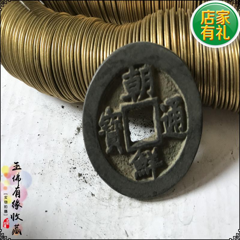 圓孔仿古銅錢八卦花錢古幣古錢幣古代錢五帝錢遼代咸豐小平錢低價