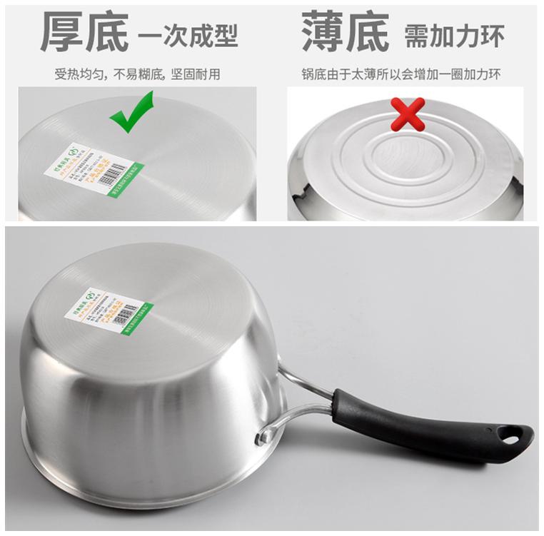 Pot à lait en acier inoxydable petite marmite épaissie de mini - poêle antiadhésive domestique de cuisson du lait chaud de gaz de four électromagnétique 16cm18