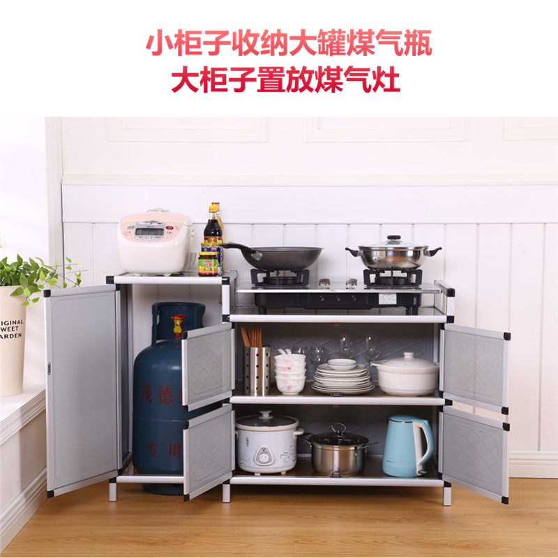The tea storage cupboard kitchen stove cabinet cabinet cabinet cabinet cabinet gas living room sideboard stainless steel