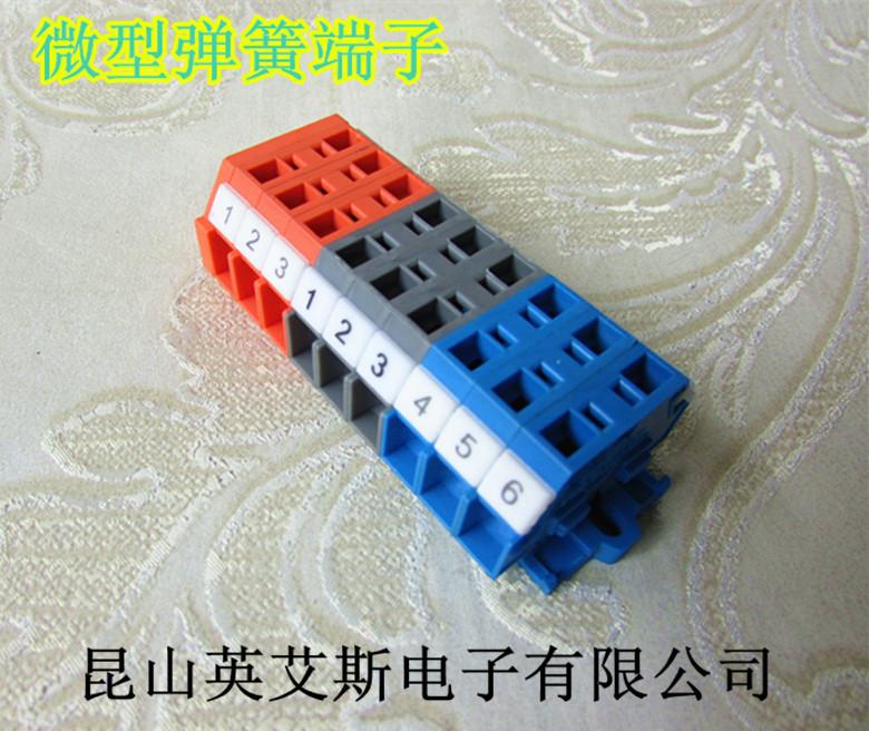 Micro - ressort de borne de câblage 16A de substitution Wago WAGO261 de type ressort de borne de borne de connexion rapide