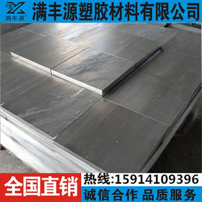 6061t6 il Braccio di Alluminio 7075t6 super aerea di spessore di Alluminio in Lega di Alluminio, Alluminio piatto solido blocco di Alluminio Barre Zero (47
