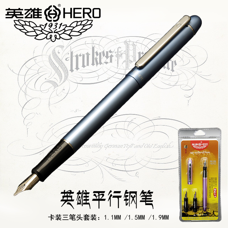 Caneta com caneta de caligrafia Letra a Arte gótica e escondeu - O EM Paralelo EM caligrafia caneta Tira - Linhas