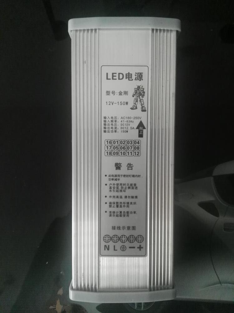 Alimentation de puissance de commutation de type imperméable LED12V150W12.5A caractères lumineux transformateur dédié fabricants direct