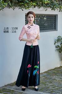 蕴诗坊夏季新款中式修身显瘦淑女文艺改良七分袖中袖旗袍上衣