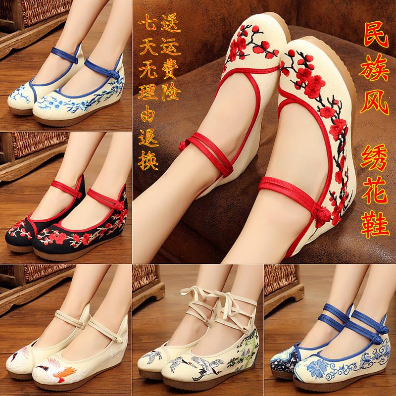 漢服鞋子女 高跟春夏單鞋女 坡跟繫帶 古風鞋 老北京布鞋 繡花鞋