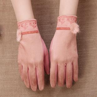 女士麂皮绒毛球手套女冬可爱韩版学生加绒开车骑车手套保暖薄防风