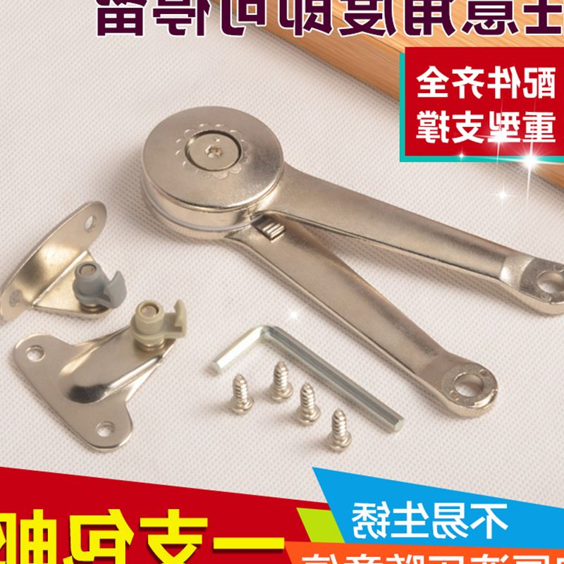 Thickening, random stop, arbitrary stop cabinet, support rod, folding rod, turning door fittings, air support hydraulic bar, cabinet hardware