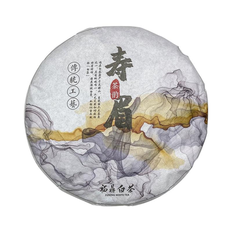 白茶福鼎白茶高山寿眉陈年寿眉茶饼350g全信网